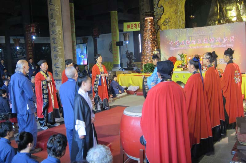 Start of Chongyang Ceremony, Immortal Wang Temple, Jin Hua Shan China, Oct 2012