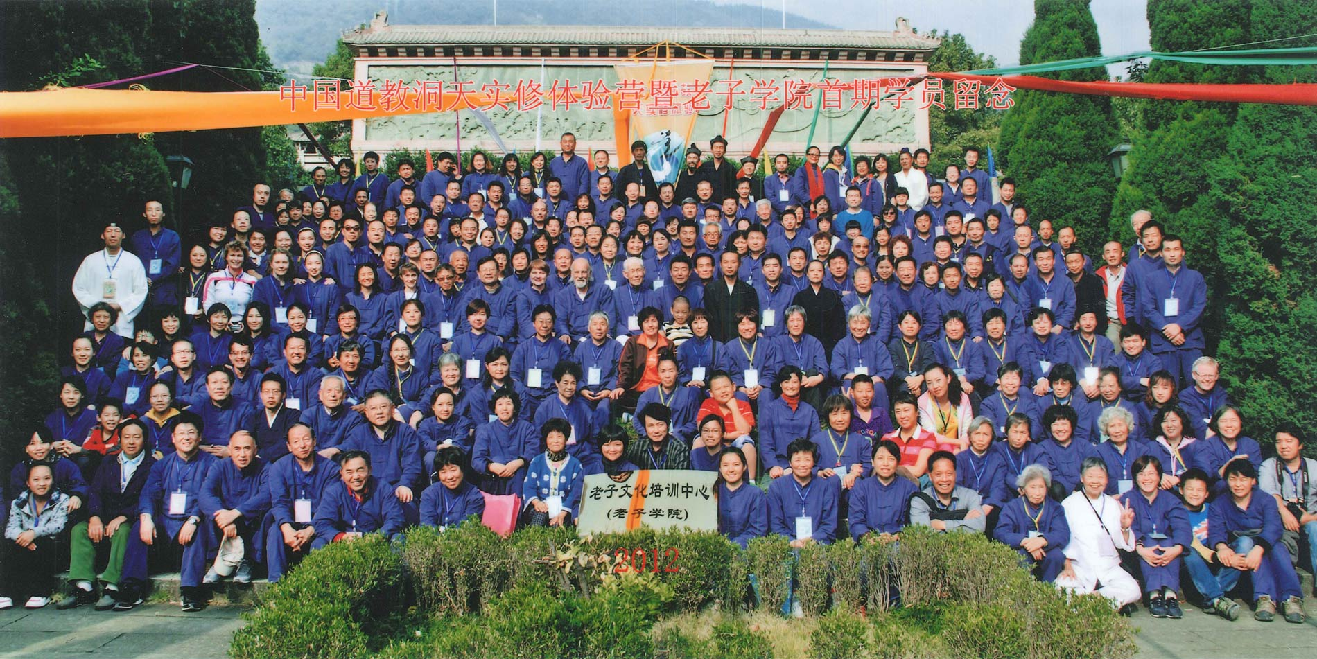 gathering of master Wang LiPing's students at Jin Hua, October 2012